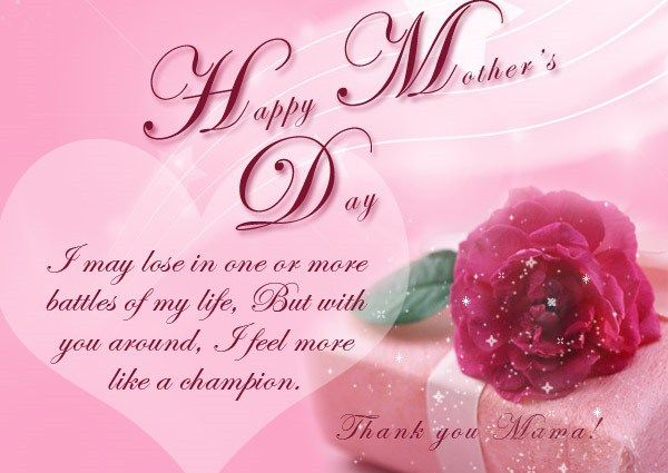 Happymotherday 2017 Best Wishes Greeting Cards Wishing Messages For Mom Mother Mother Mother Day Message Sweet Mothers Day Messages Mother Day Wishes