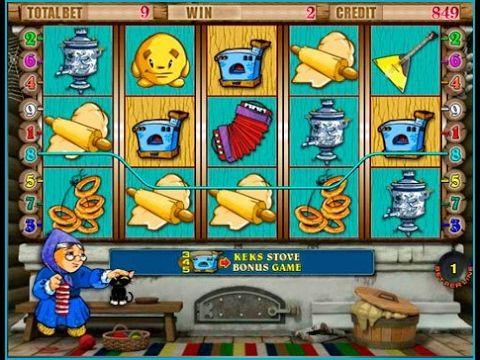 фортуна тайм игровые автоматы