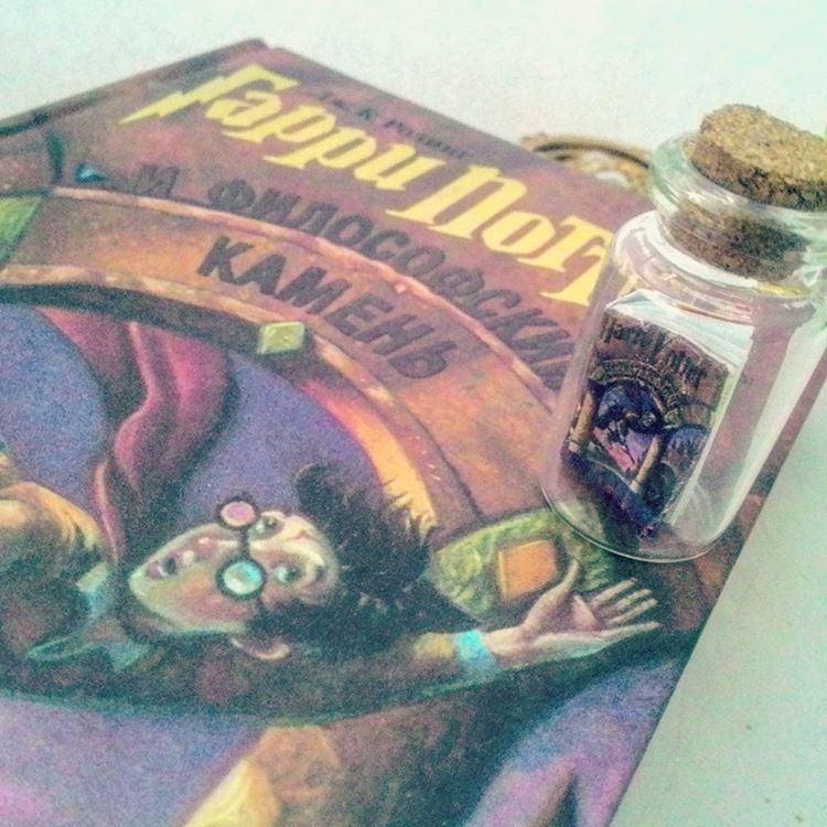 Большая и маленькая сказка   Big and little fairytale🌝 #harrypotter #littlebook #bottle #handmadegifts  Stapico (Webstagram)