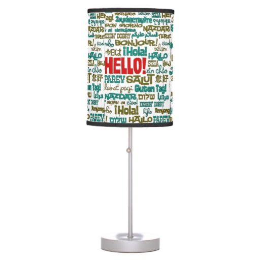 Hello (Multi Language) Table Lamp
