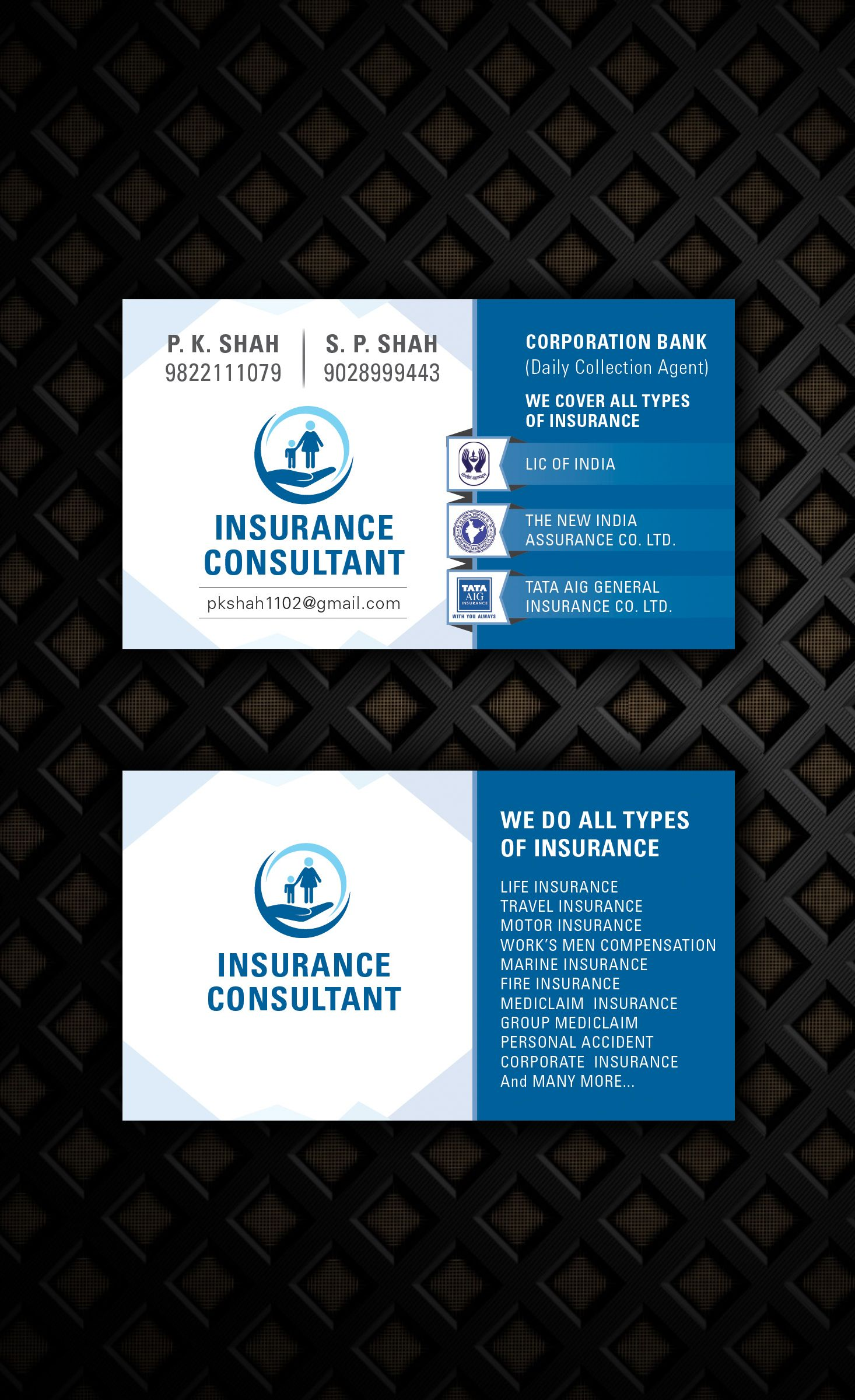 visiting card Visiting cards, Travel insurance, Insurance