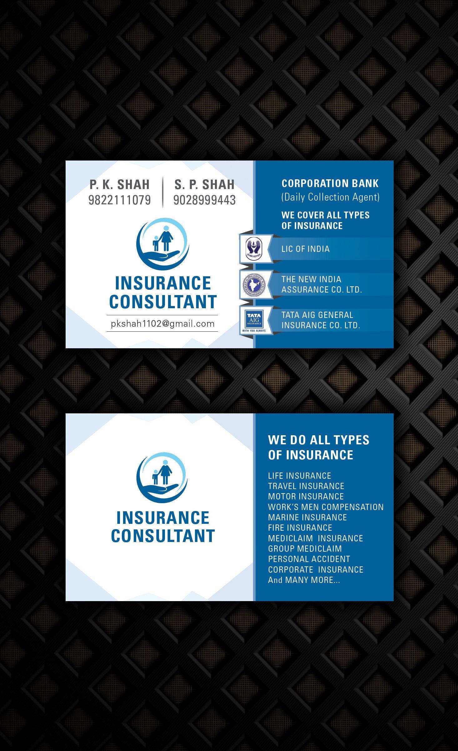 Visiting Card Visiting Cards Travel Insurance Insurance