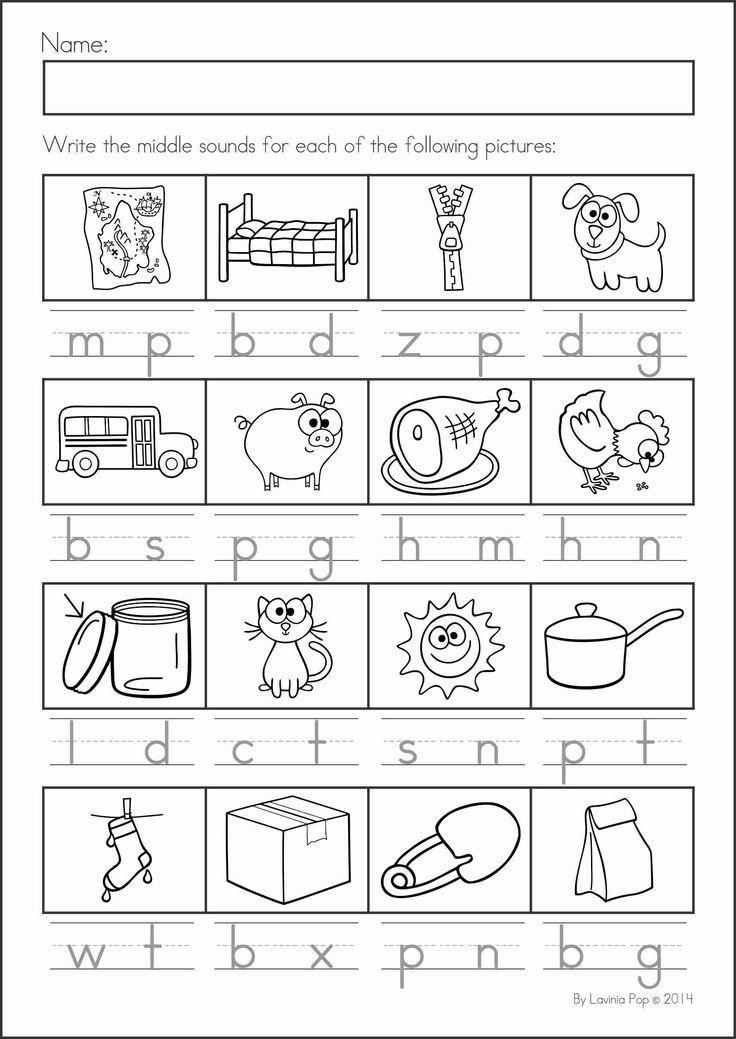 Kindergarten Summer Review Math Literacy Worksheets Activities
