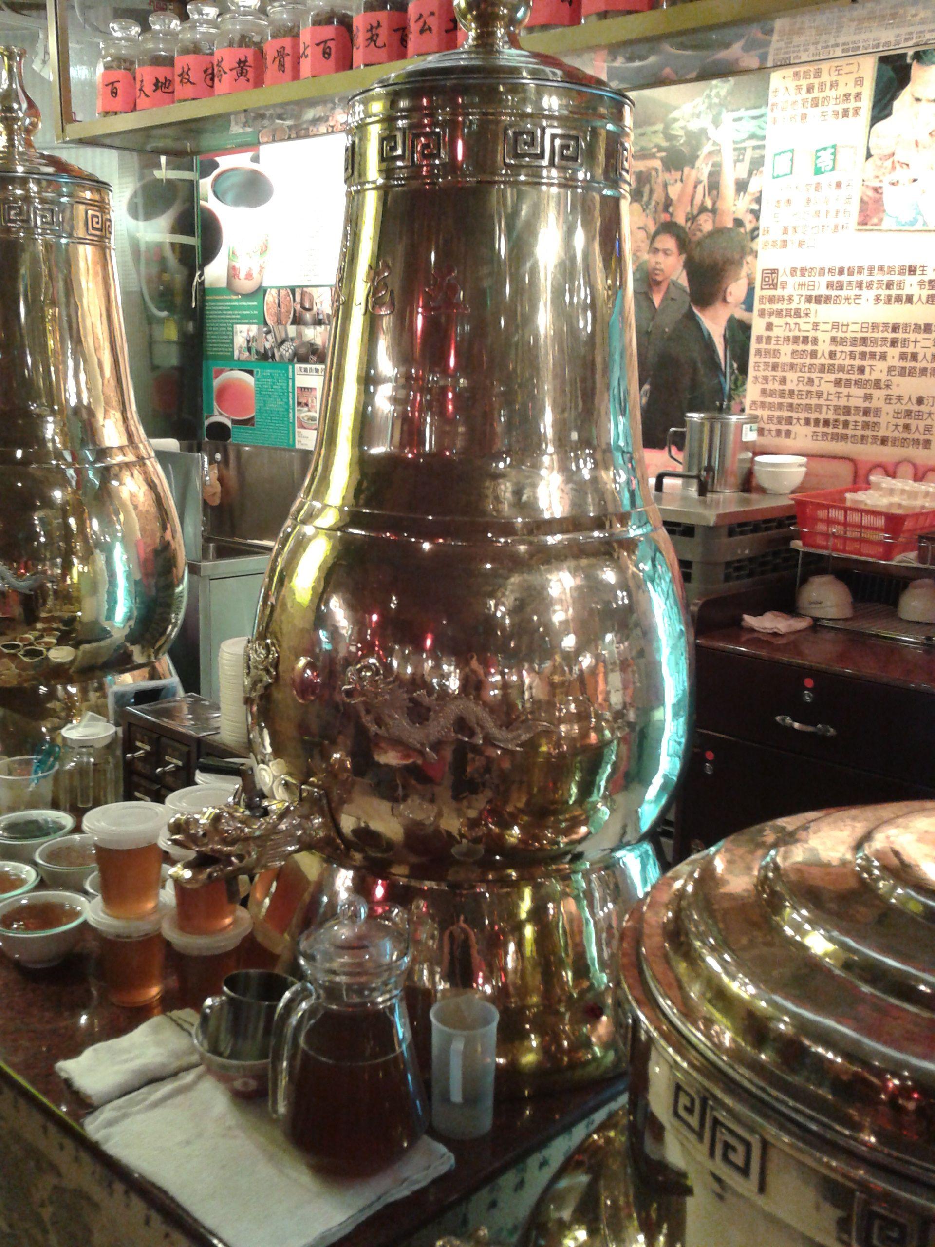 Wow, what a tea urn! Urn, Decor, Kitchen appliances
