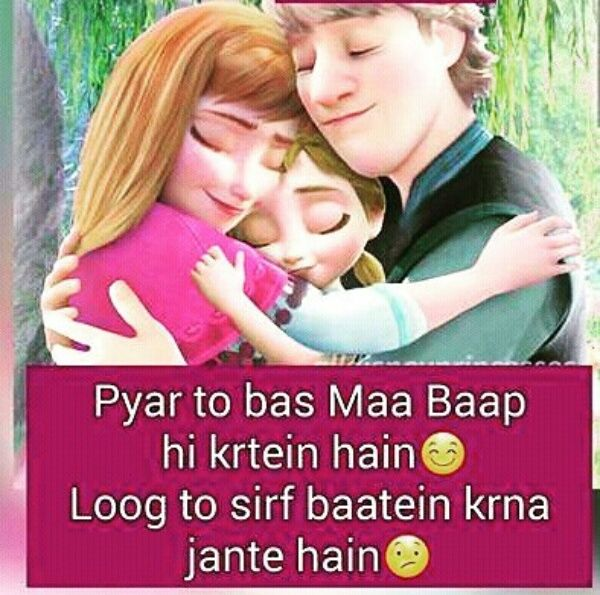 True lines | s pathan | Pinterest | Hindi quotes, Dear diary and ...