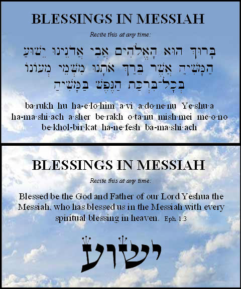 Blessing in Messiah - original text from www.hebrew4christians.com/Blessings-in-Messiah.pdf