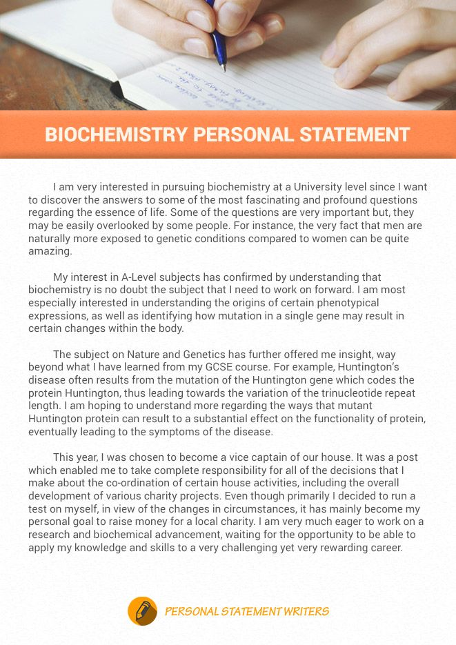 A Good Biochemistry Personal Statement I Required For Entry Into Prog Example Midwifery English Phd