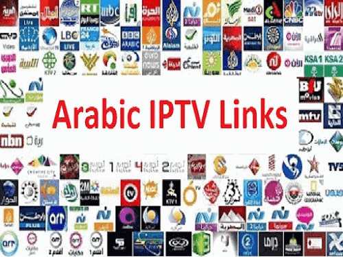 أضخم ملف iptv m3u عربي شغال بدون إنقطاع يعمل على الموبايل