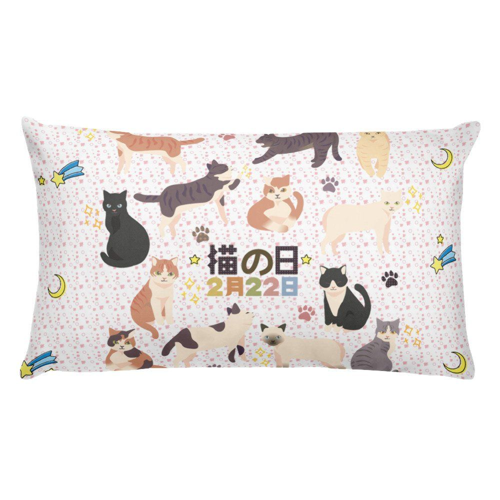 Cat body pillow cat pillow cat cushion anime body pillow
