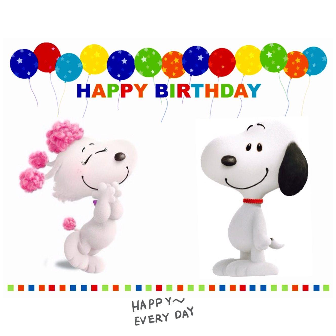 Flugzeug Spielzeug Ballon Text Geburtstagswunsche Flugzeug