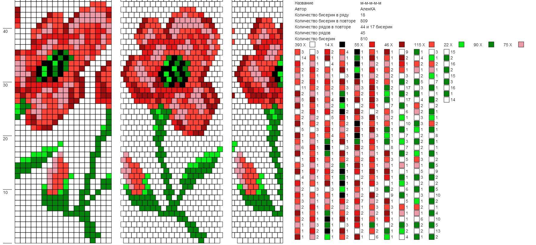 Жгуты из бисера схемы's photos – 5,696 photos | VK