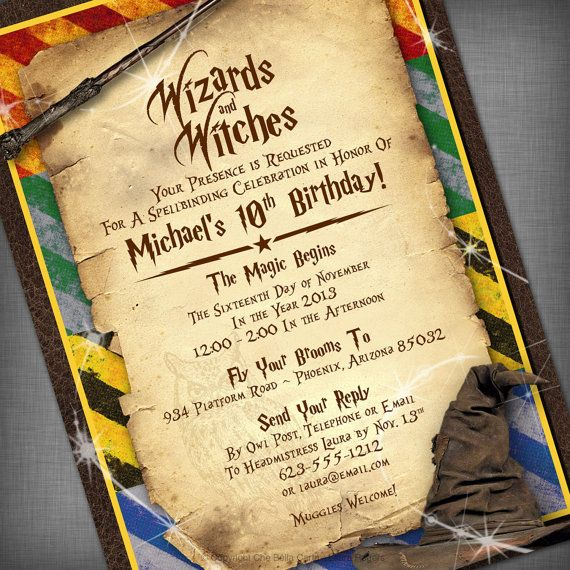 Harry Potter Inspired Witches Wizards Printable Invitation – Harry Potter Birthday Invitation