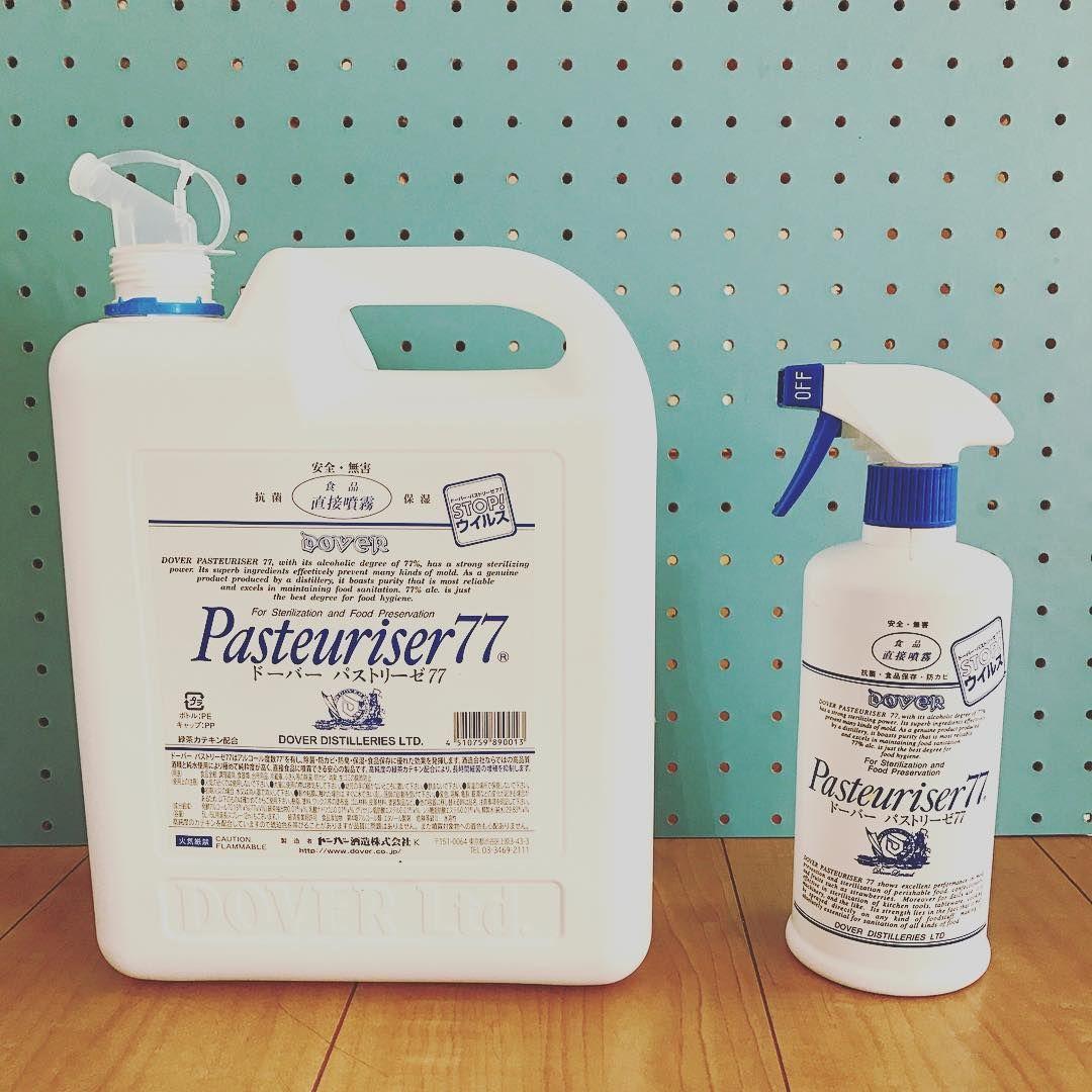 万能すぎるアルコール除菌 Snsで話題の パストリーゼ の使い方8選 画像あり お掃除の裏技 お掃除 除菌