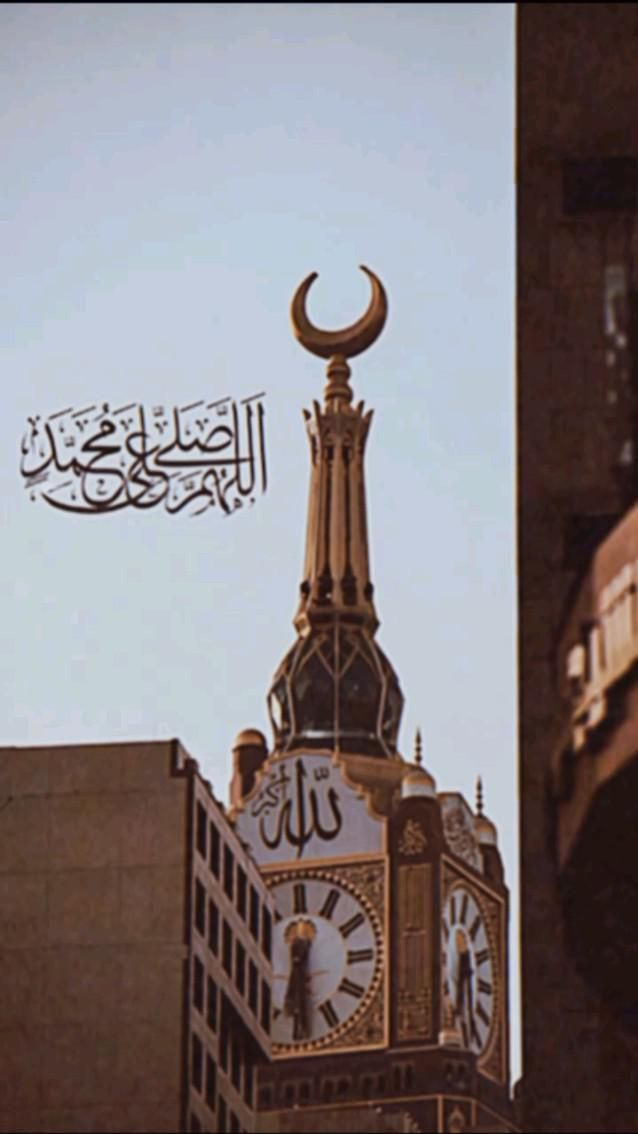 Mekkah vibes
