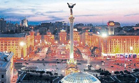 Ukraine, Era of reforms and stability