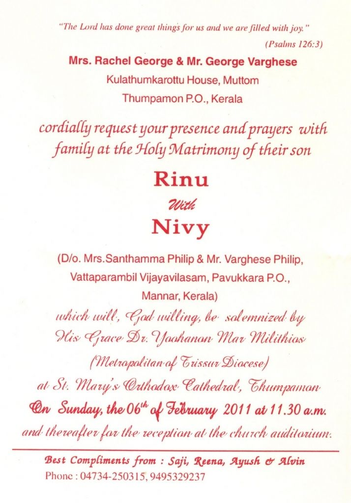 Image Result For Marriage Invitation Card Kerala Marriage