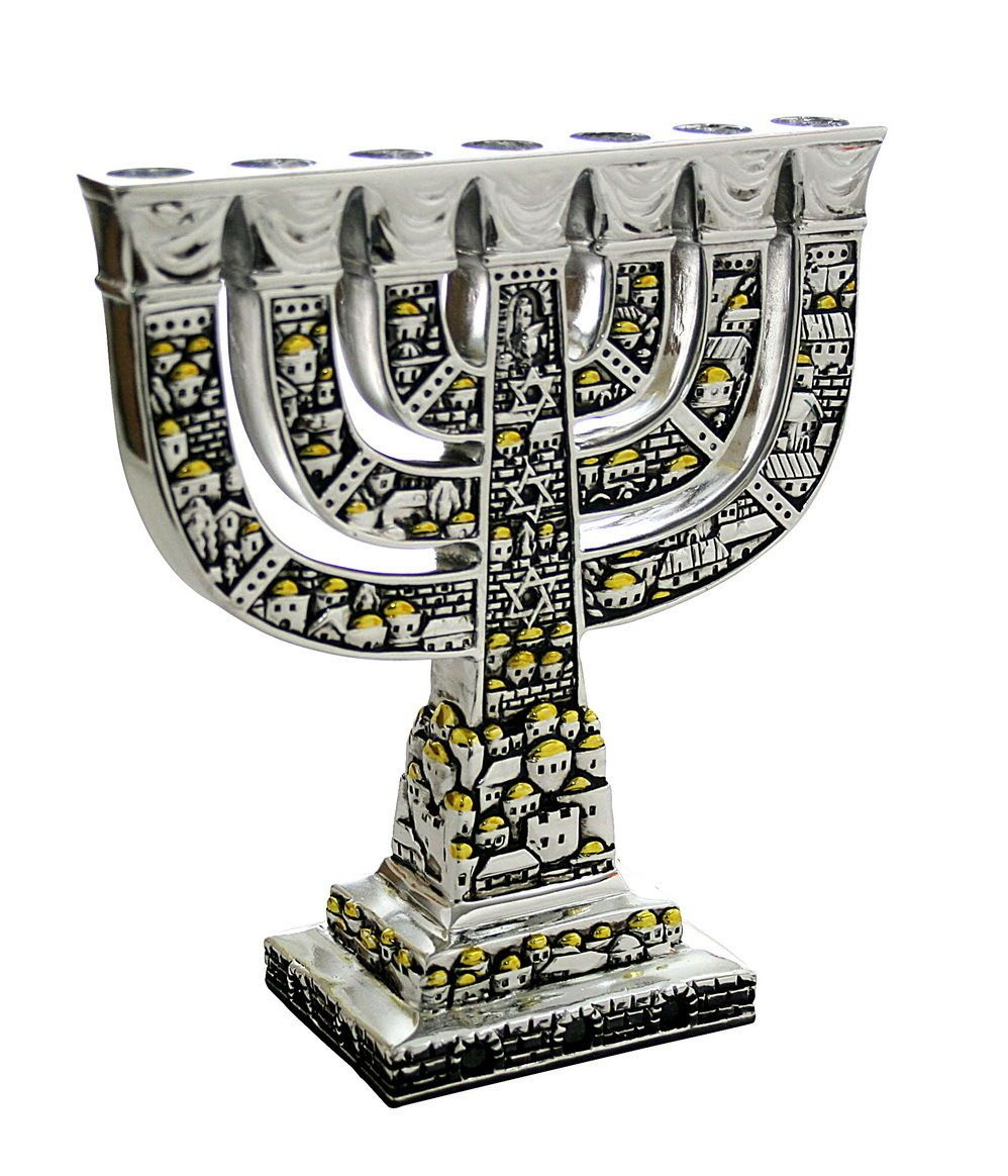 Judaica Menorah 7 Branch Base 16x14cm Silver Plated Israel Gift Jewish Ebay Menorah Israel Gift 7 Branch Menorah
