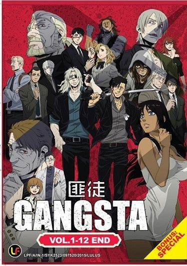 Dvd Japan Anime Gangsta Vol 1 12 End Special English Sub Free Shipping