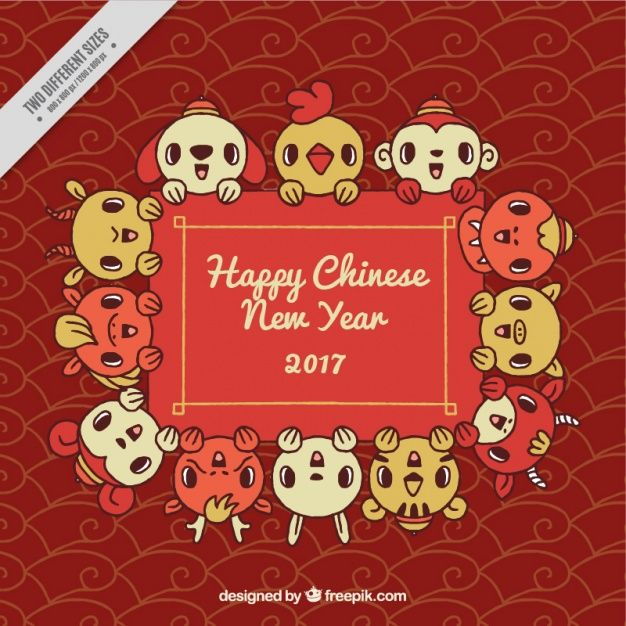 Download Abstract Background Of Chinese New Year 2017 With Lovely