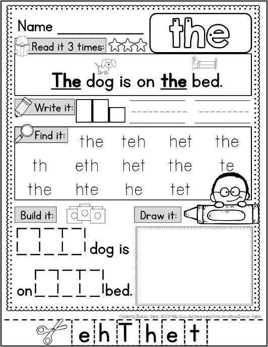 Blog Post On Sight Word Ideas Free Word Wall Cards And Sight Word Practice Page Sight Word Flashcards Sight Word Practice Word Practice