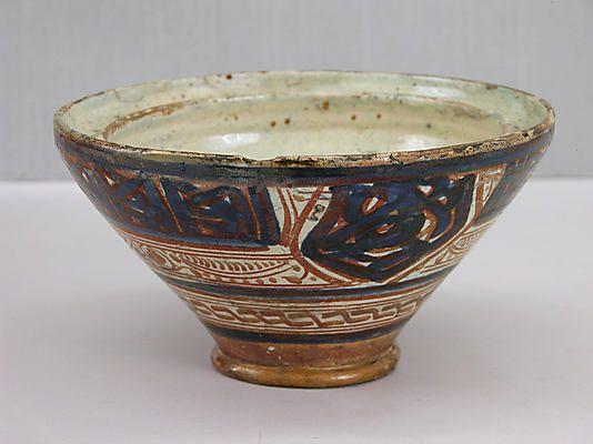 Bowl Islamic The Metropolitan Museum Of Art Metropolitan Museum Of Art Spanish Art Ceramics