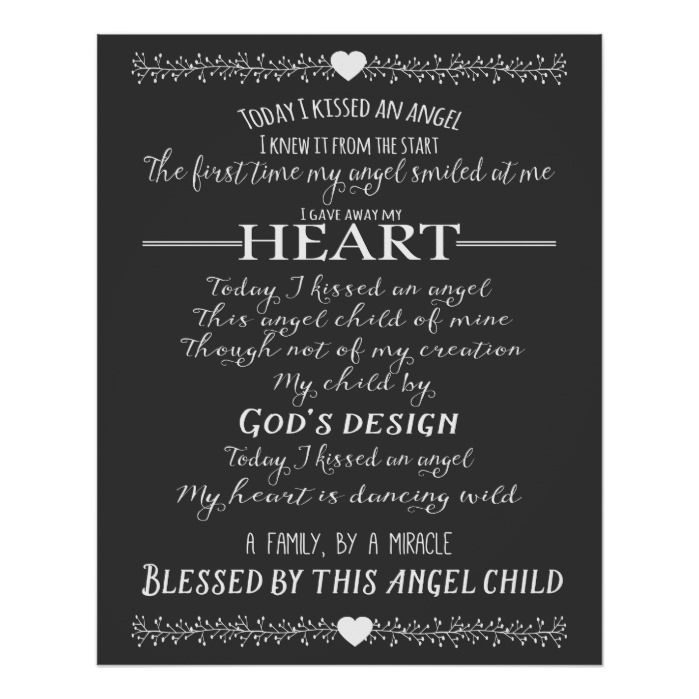 Adoption verse or Adoption- Adoption Quote Poster | Zazzle.com #adoptionquotes