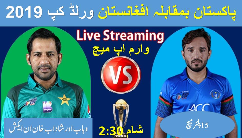 Pakistan Vs Afghanistan Cwc2019 Warm Up Match Live Streaming Tv Channels Streaming Tv Channels Streaming Tv Tv Channels