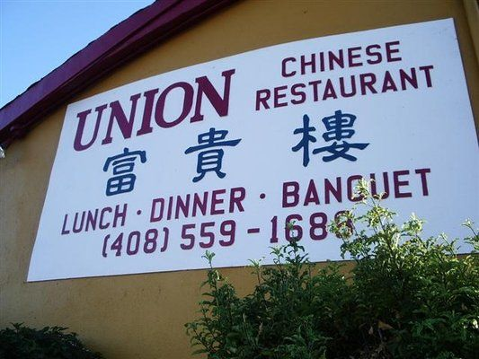 Union Chinese Food Delivery By Waiter Com Food Delivery Restaurant Food