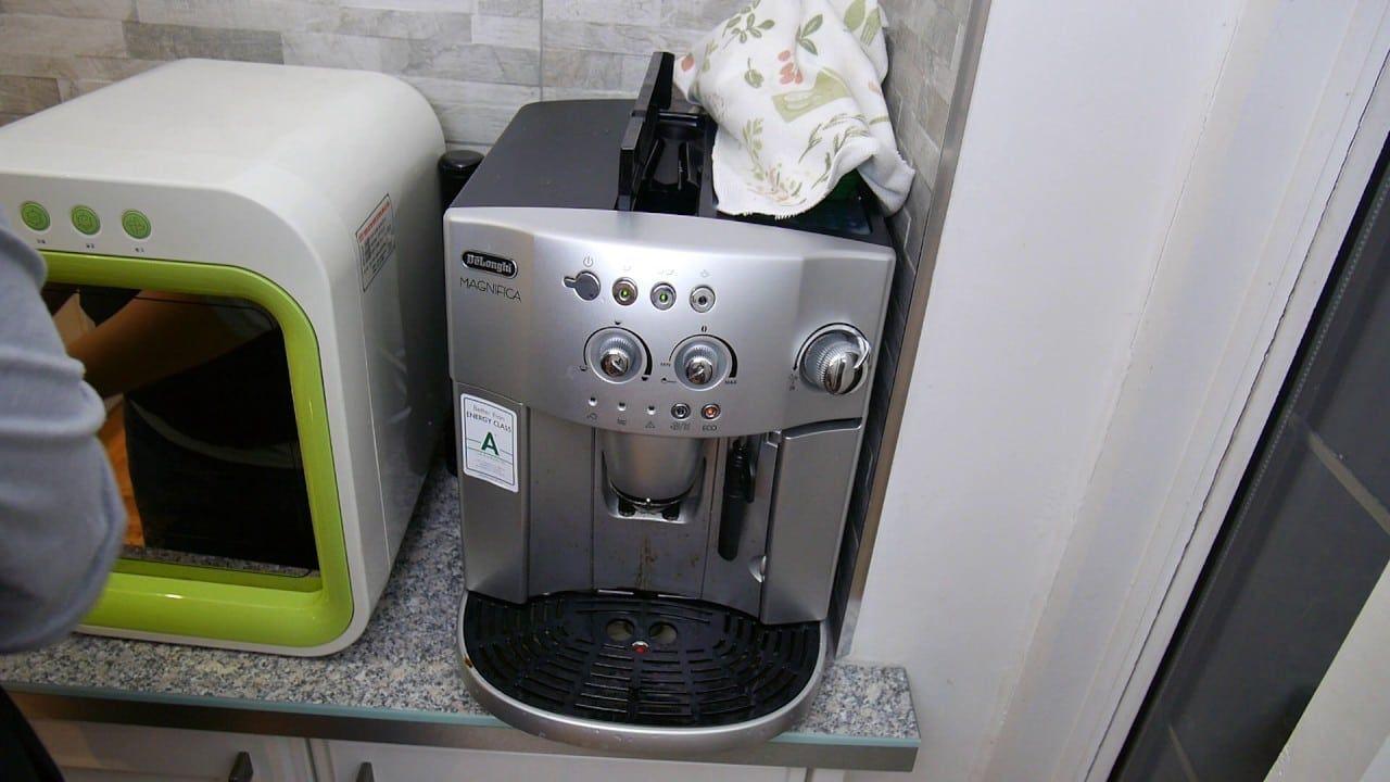 افضل مكائن القهوة ديلونجي تنظيف ماكينة القهوة ديلونجي Esam 4200 Kitchen Appliances Coffee Maker Coffee