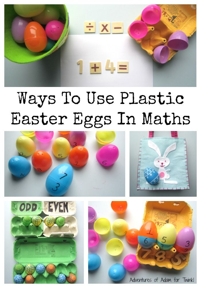 Ways To Use Plastic Easter Eggs In Maths Adventures Of Adam And