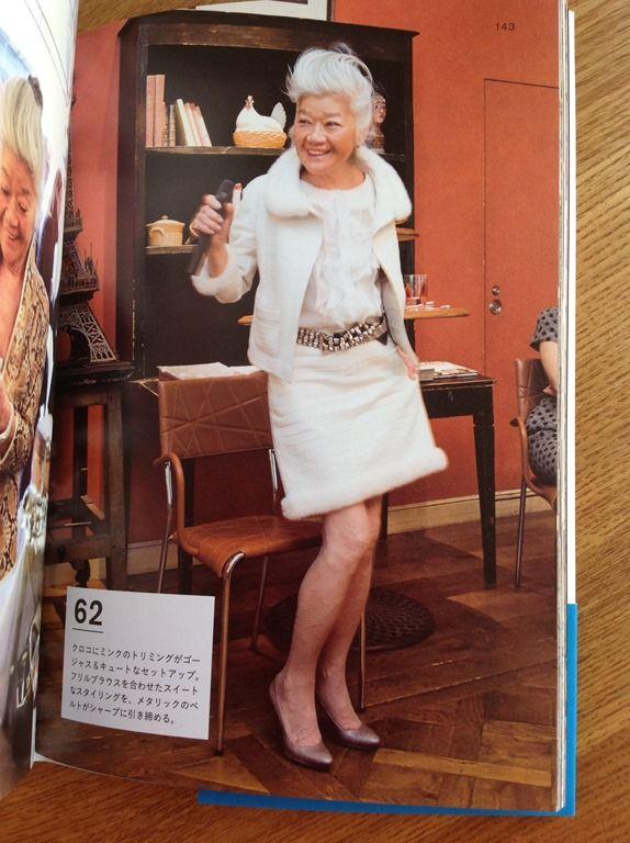 ○「島田順子スタイル パリ 大人エレガンス」 今年6月にマガジンハウスより発行された ファッション本。 『Junko Shimada』  と言えば、ちょうど学生だった頃、