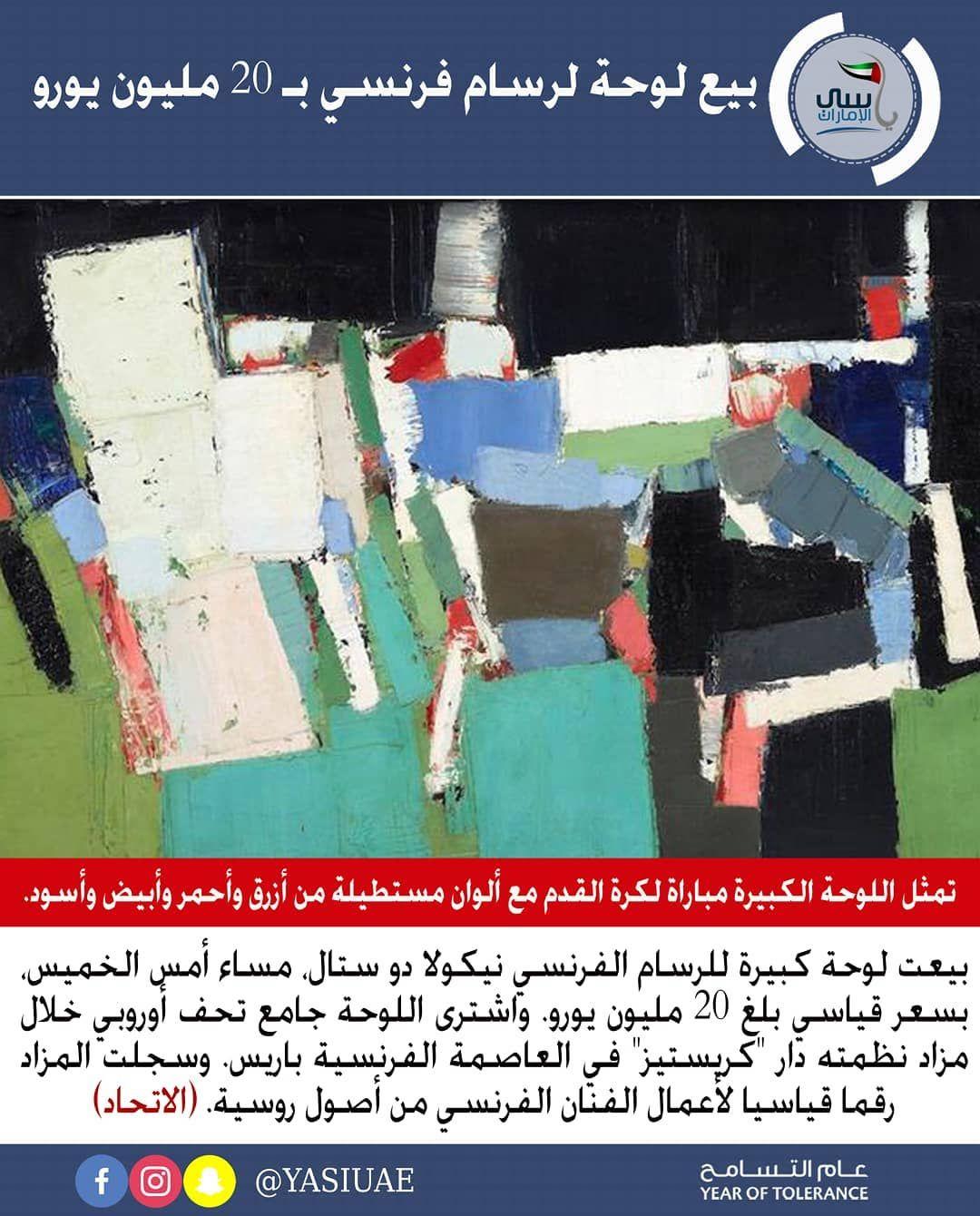 ياسي الامارات Baseball Cards Slu Cards