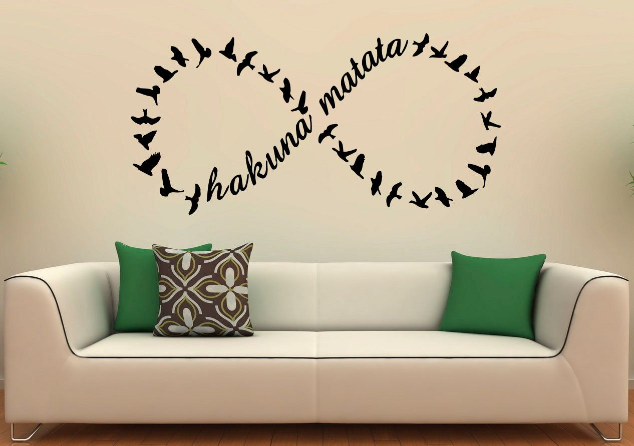 Hakuna Matata Wall Decal Vinyl Stickers Home Interior ...