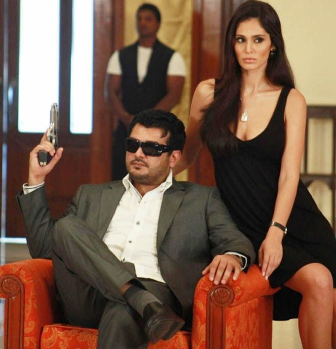 Tamil Movie Billa 2  | Tamil movies in 2019 | 2 movie