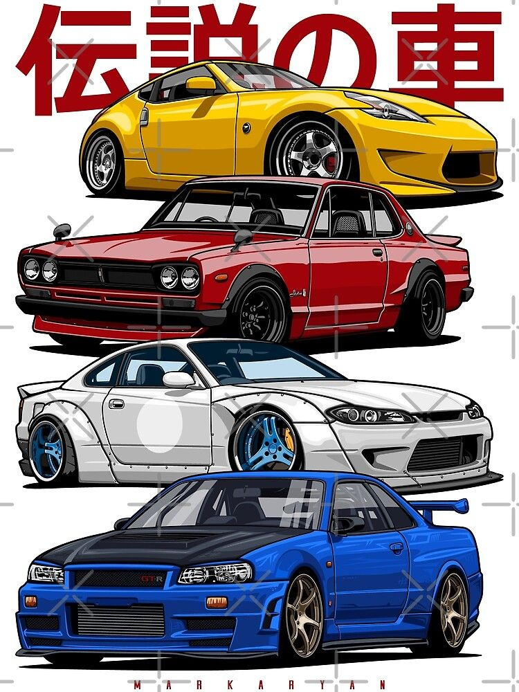 JDM Mix. Skyline R34, Silvia S15, Hakosuka and 370Z Poster by OlegMarkaryan