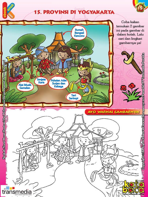 Pin Oleh Nurul Ihsan Di Baca Buku Anak Online Seni Warna Buku Anak