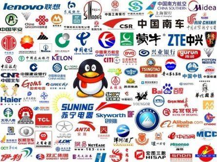 Logos Comunicacion Las Marcas Chinas Toman Conciencia Del
