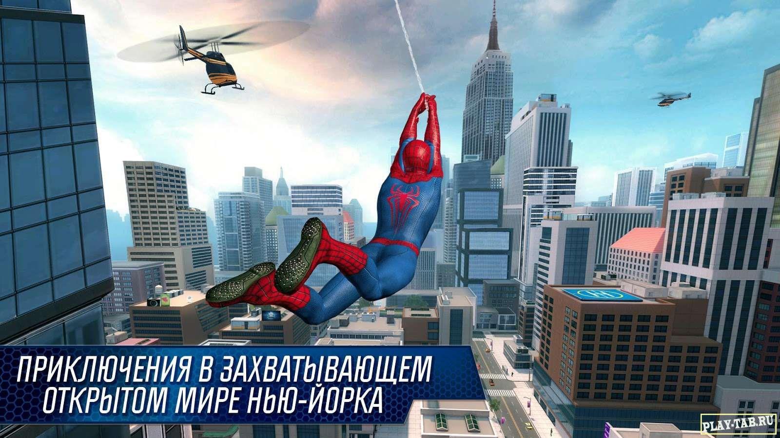 Новый человек-паук 2012 обои для рабочего стола, картинки и фото.