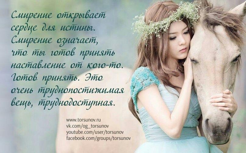 Пин от пользователя Irina Cochubey на доске Здоровье ...