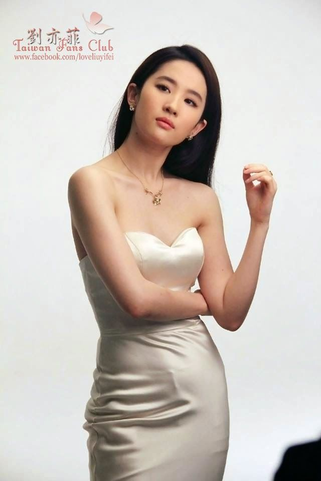 Here is Liu Yi Fei for China Gold last July 23, 2014. I