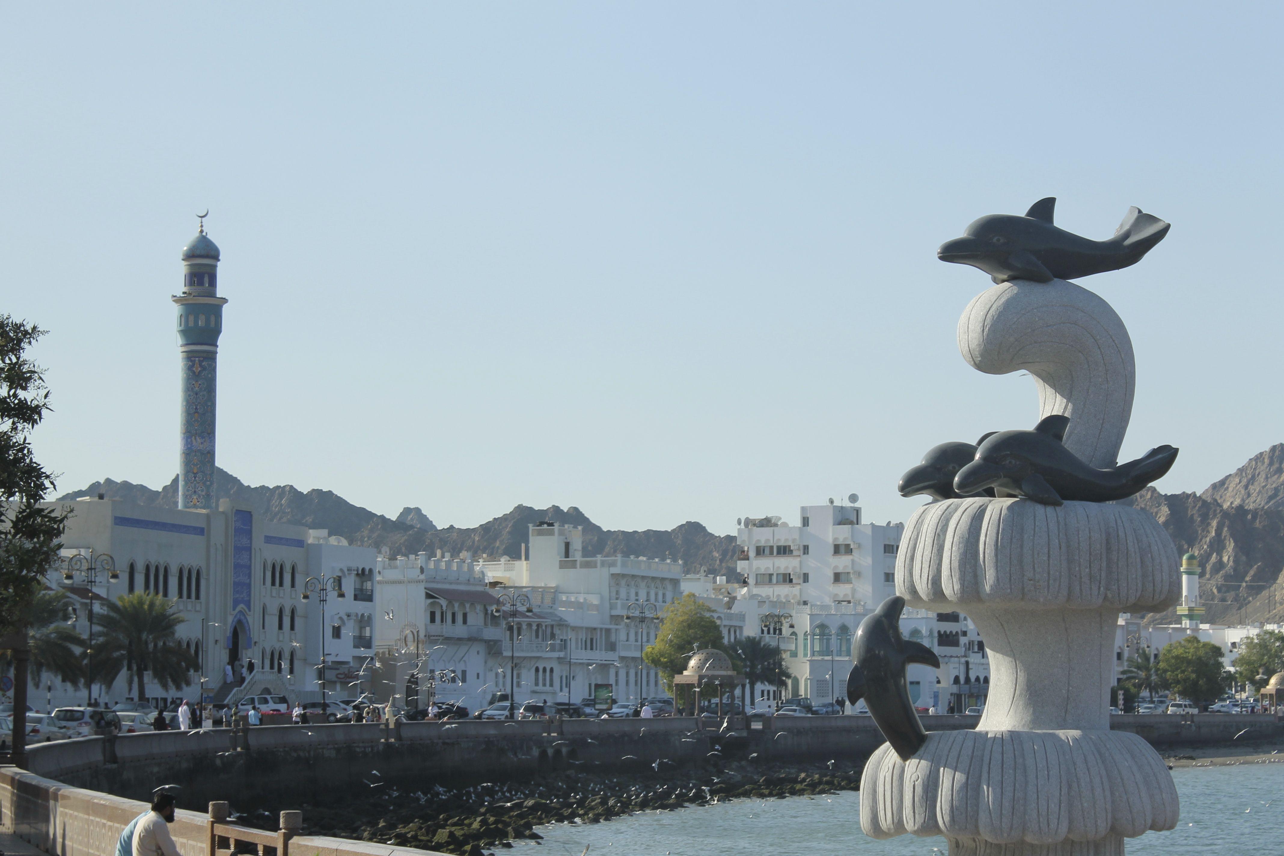 Muscat Capital Of Oman Travel My Travel Landmarks