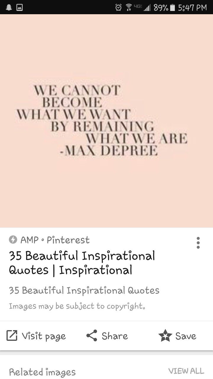 Serious Quotes Pindebra Wells On Quotes And Sayings  Pinterest