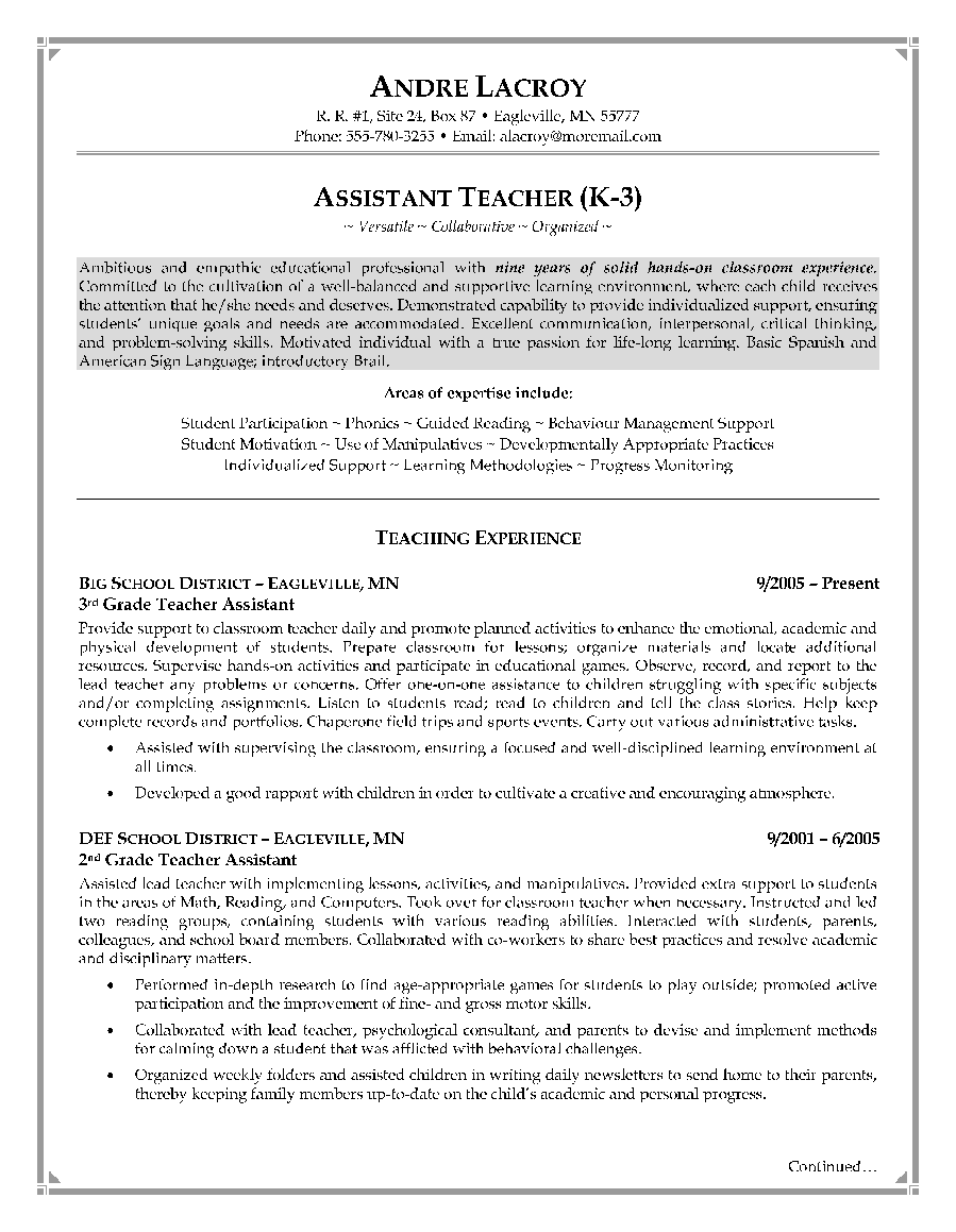 teaching assistant resume writing example will complement the teacher aid or assistant cover letter to get a classroom aide job interview in the education