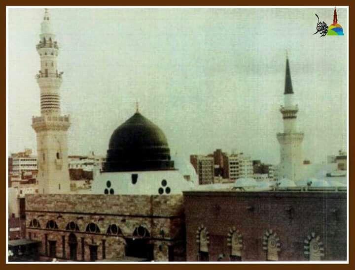 اللهم صل وسلم وبارك على سيدنا محمد وعلى آله وأصحابه أجمعين With Images Medina