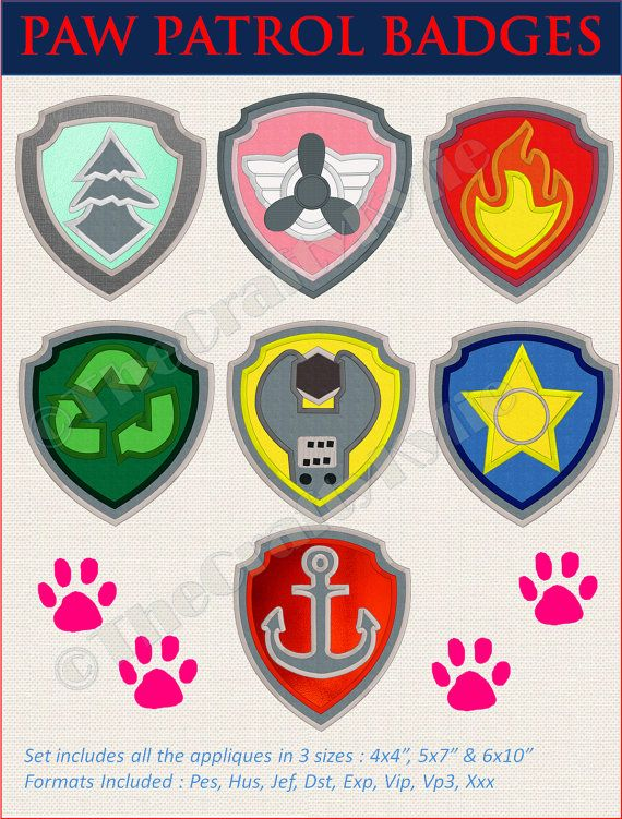 Paw Patrol Badges Shield Applique Set In 2019 Paw Patrol
