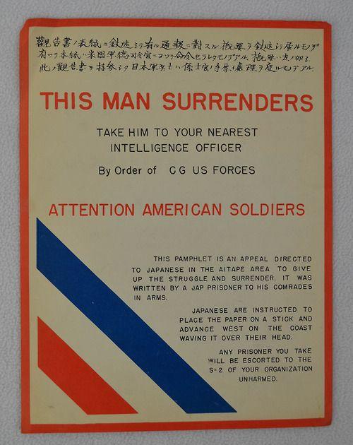 World War II Japanese Surrender Leaflet
