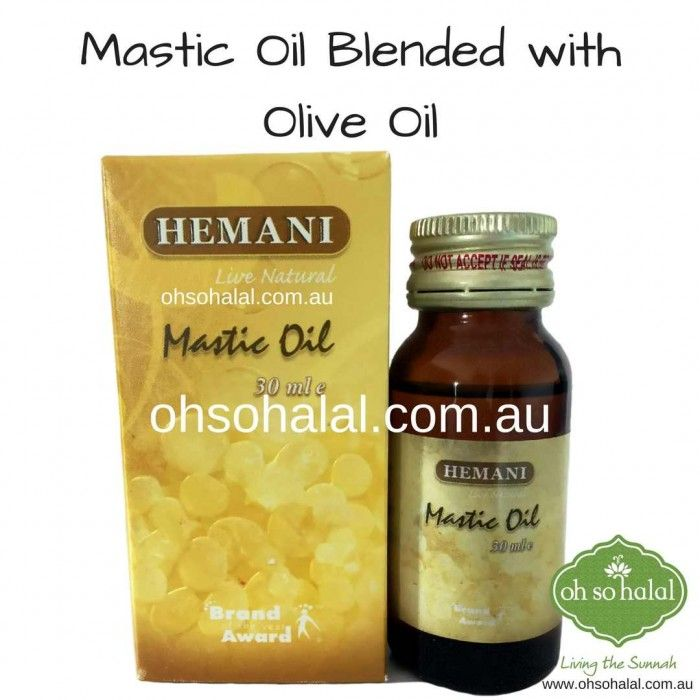 Mastic Oil Blended with Olive Oil | 유향 | Essential oils, Olive oil
