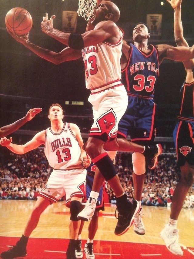 Michael Jordan Chicago Bulls New York Knicks Patrick Ewing Luc Longley