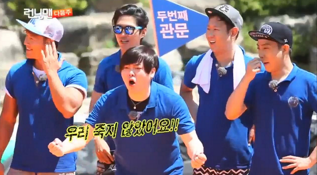 Running man full episode eng sub download