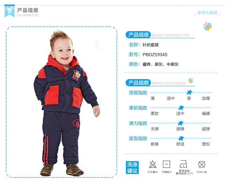 0bb2fce6318e Baby clothing set 2015 new winter baby suit jacket+vestcoat+long ...